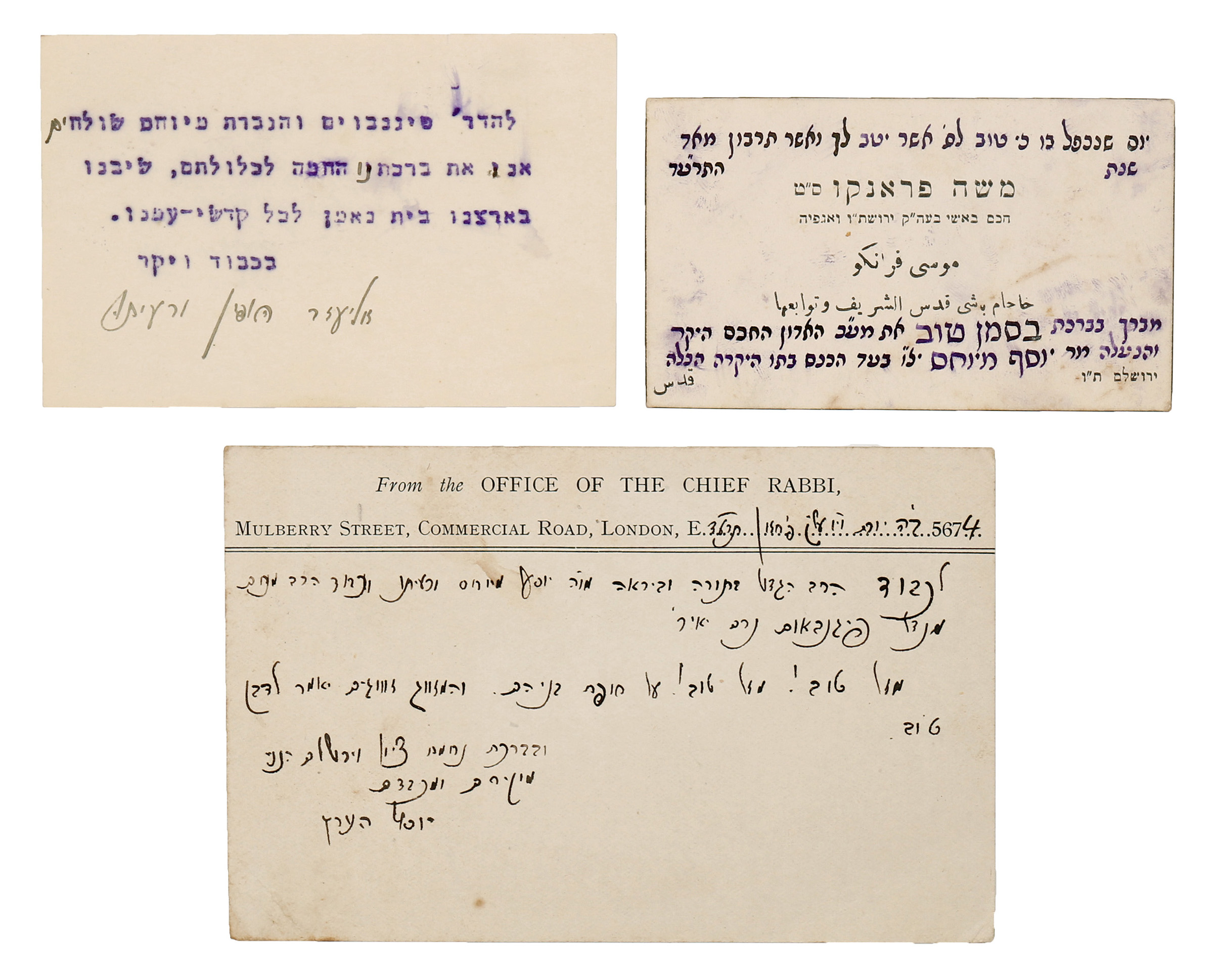 Collection of greetings for the wedding of aryeh feigenbaum and pamphlet of family tree third edition salis press jerusalem 1963 ketavim sipurim al mishpachat meyuchas by hemda zinder jerusalem 1989 kristyandbryce Image collections