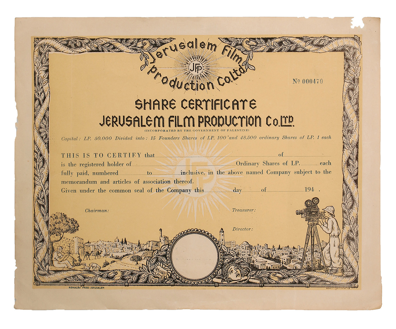 Share Certificate Designed by Meir GurAryeh and Zeev Raban