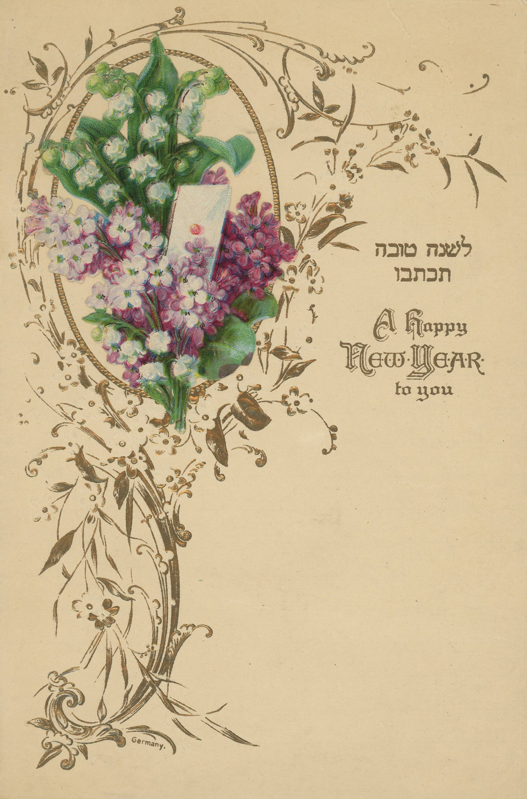 Shanah tovah greeting cards usa 1930s kedem auction ltd four shanah tovah greeting cards usa 1930s hebrew yiddish and english 13x125 cm to 215x14 cm good condition kristyandbryce Images