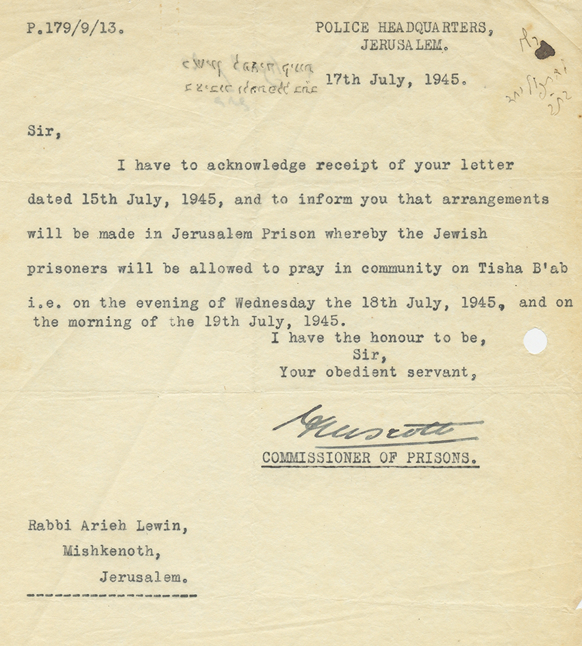 Letter to rabbi aryeh levin father of prisoners permission to mainly known for his comforting attitude to underground prisoners and to those who were sentenced to death 1 leaf 20 cm good condition filing holes spiritdancerdesigns Images