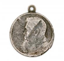 Silver Pendant - Portrait of Theodor Herzl