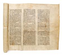 Esther Scroll on Parchment – HaMelech Scroll