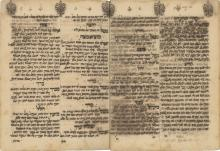 Manuscript – Commentary to the Passover Haggadah - Morocco