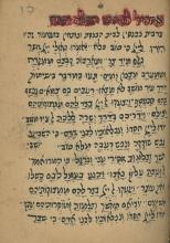 Manuscript – Passover Haggadah with Passover Prayer Book – Yemen