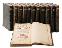 Babylonian Talmud - Amsterdam, 1752-1765 - Complete Set with Original Leather Bindings