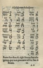 Pamphlet for Studying the Hebrew Alphabet and Vowels - Gershom Soncino Press - Pesaro, 1510