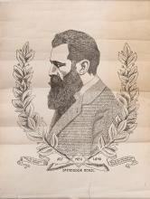 Herzl's Portrait - Printed Micrography