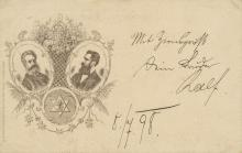 Herzl and Nordau - Postcard with Emblem of the First Zionist Congress