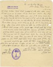 Collection of Letters and Documents - Jewish Settlement in Peki'in, 1930s