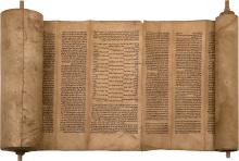 Sefer Torah on Gevil - Morocco, 18th/19th Century