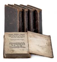 ive Books of the Torah - Paris, 1546 - Miniature Edition