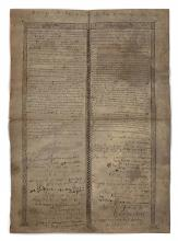 Large Handwritten Ornamented Vellum Leaf - Agudat Nashim (Women's Society) Regulations - Halberstadt (Germany), 1728 - Yiddish - With Signatures of About 40 Women Members of the Society