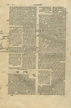 "Mishneh Torah, Venice, 1524 - Many Glosses and a Signed Colophon - ""Proofread Book"" According to the ""Aleppo Manuscript"", Which was Signed by the Rambam ""Proofread from my Book, I, Moshe Son of R. Maimon"""