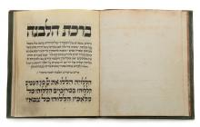Elaborate Vellum Manuscript - Birkat HaLevanah and Tefillat HaDerech - Germany, 18th/19th Century