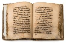 Manuscript - Torah - Bukhara, 15th Century - Singular Bukharan Manuscript from the Middle Ages - Rare Testimony of an Early Source for the Ashkenazi Torah Tradition